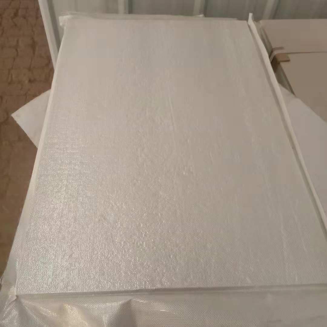 stp真空绝热保温板超薄绝热保温板外墙专用真空轻型隔热保温板