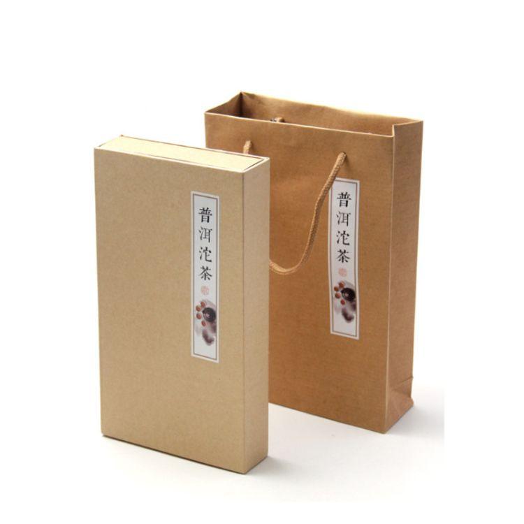 茶叶包装盒牛皮纸简约环保纸质茶叶盒高档花茶折叠纸盒定制