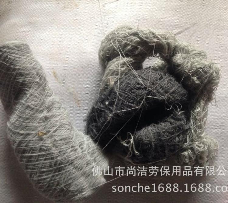 厂家批发擦机纱棉回丝花纱棉回料废纱棉纱头吸水吸油不掉毛