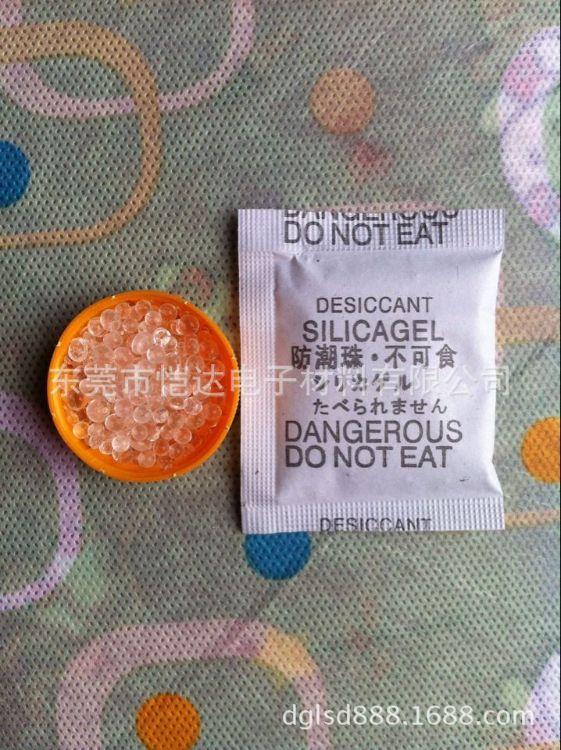 销售2克中英日文高效干燥剂 小包装干燥剂 食品干燥剂 深圳干燥剂