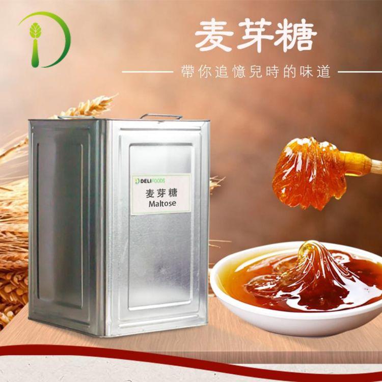 桶装麦芽糖 OEM代加工 批发定制麦芽糖 手工麦芽糖低聚异麦芽糖