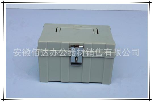 印章箱保管箱票据箱塑钢合金印章箱塑料箱财会印章箱