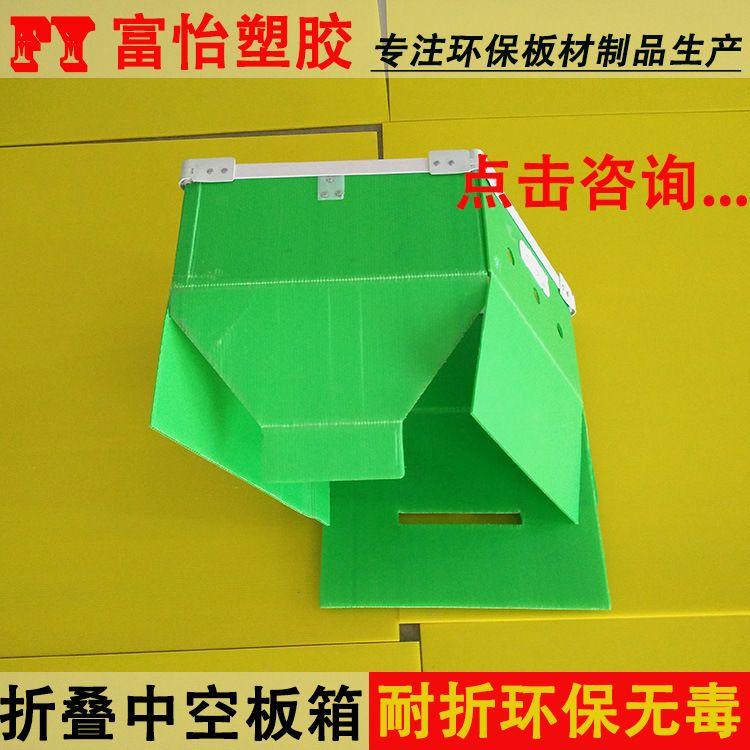 供应中空板周转箱 卷烟包装中空板周转箱 防潮防腐中空板周转箱