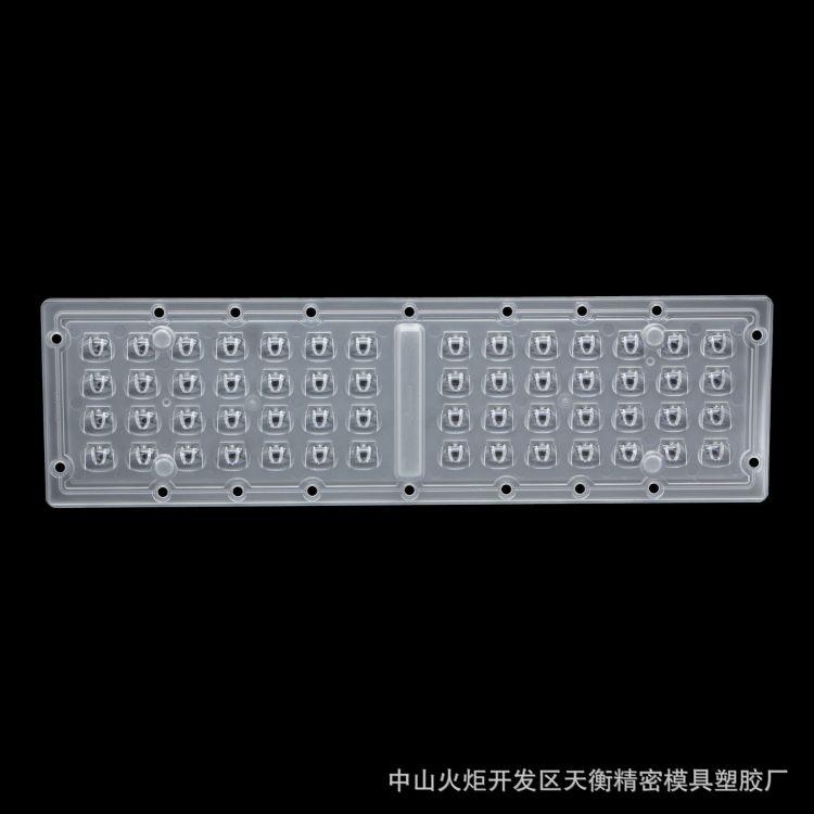 厂家供应大功率PMMA透镜 42颗 路灯透镜投光灯透镜