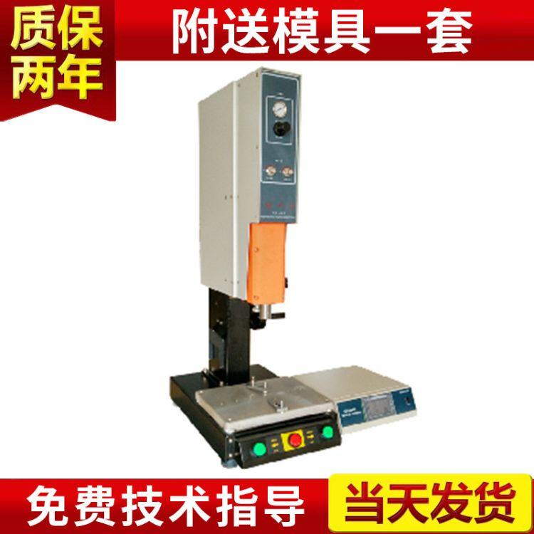35K HZ电脑自动追频焊接机 超音波塑料焊接机 超声波焊接机