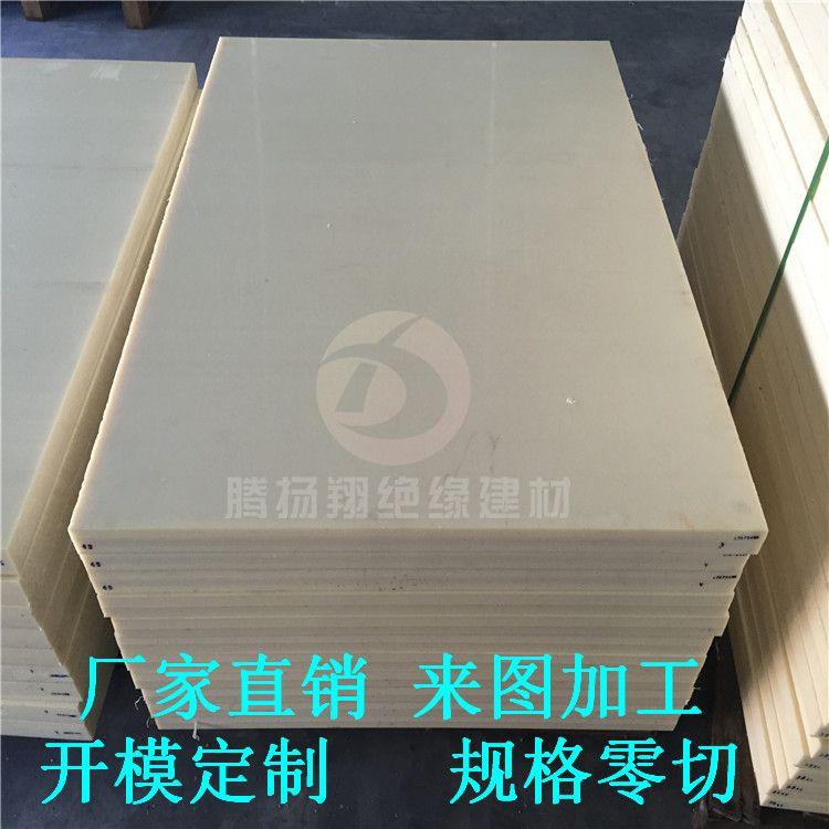 米黄色ABS板ABS板材塑料薄板白 abs模型硬板 123456810mm