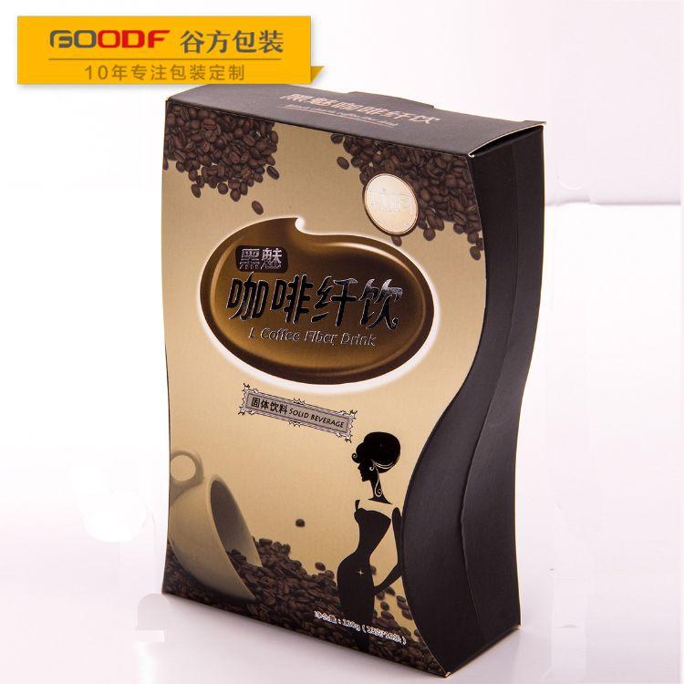厂家定制镂空纸盒 益生菌纸盒 咖啡包装盒 创意食品纸盒 开窗纸盒