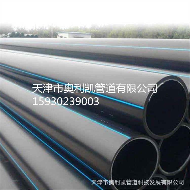 全新料pe给水管hdpe管材价格表315pe水管厂家PE穿线管pe灌溉管
