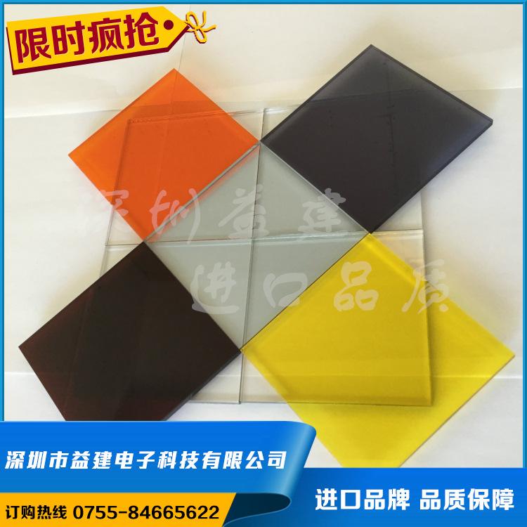 防静电有机玻璃板 防静电压克力板 抗静电有机玻璃板