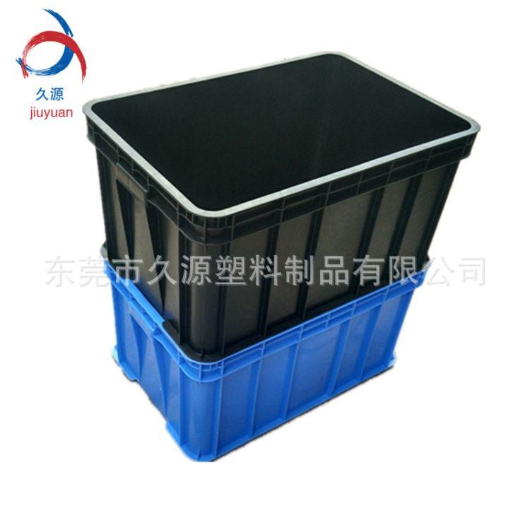 塑料周转防静电箱 耐酸抗碱仓储加厚周转箱 注塑防静电塑料周转箱