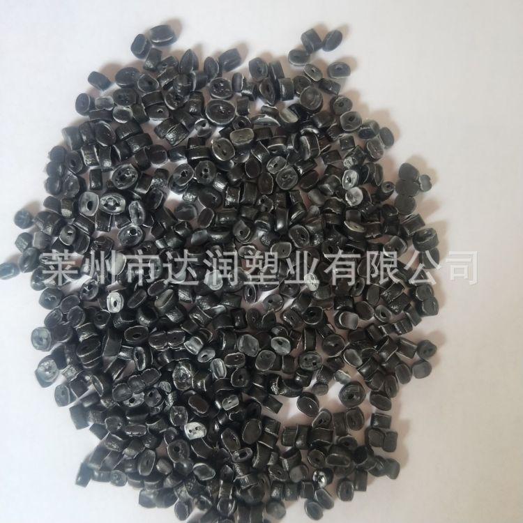 供应 黑色HDPE再生料 塑料管道 pe再生颗粒