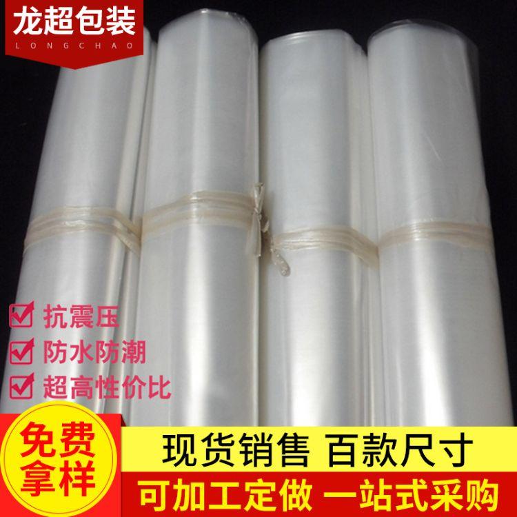 厂家直销PE保护膜 高质量包装膜 环保高透包装膜食品保护膜