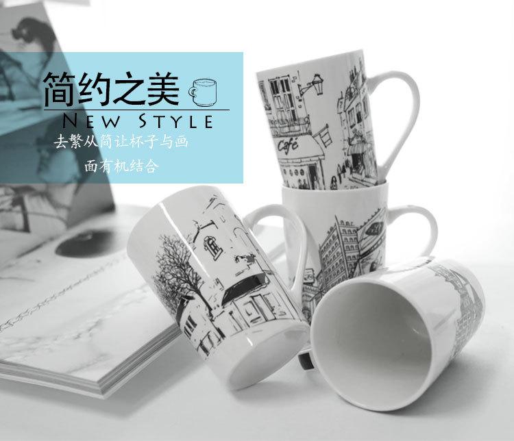 陶瓷杯马克杯简约之美咖啡杯子 情侣杯礼品杯骨瓷杯带勺盖陶瓷杯