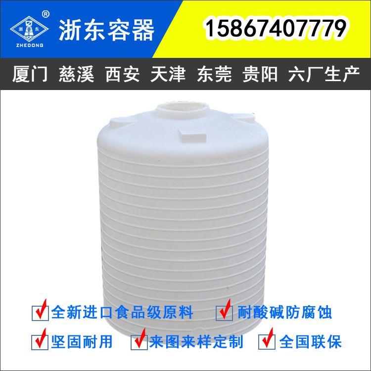 【浙东】食品级 进口原料10吨10立方10000L塑料水箱  生产厂家