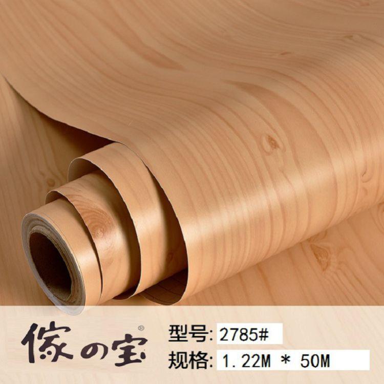傢之宝PVC波音软片木纹-白木纹-黑木纹-枫木