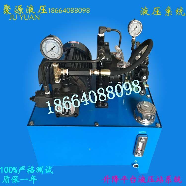 专业订做液压系统液压站油压机控制油箱开边