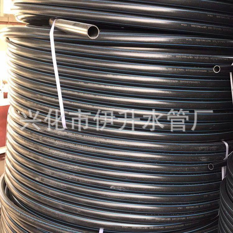 厂家批发Φ2025 32 40 50mm光缆保护pe穿线管 通信穿线管盘管pe管