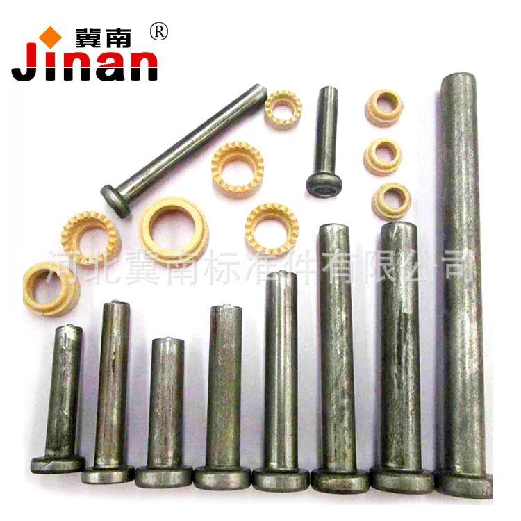 冀南焊钉厂家专业生产焊钉圆柱头焊钉剪力钉栓钉 规格齐全
