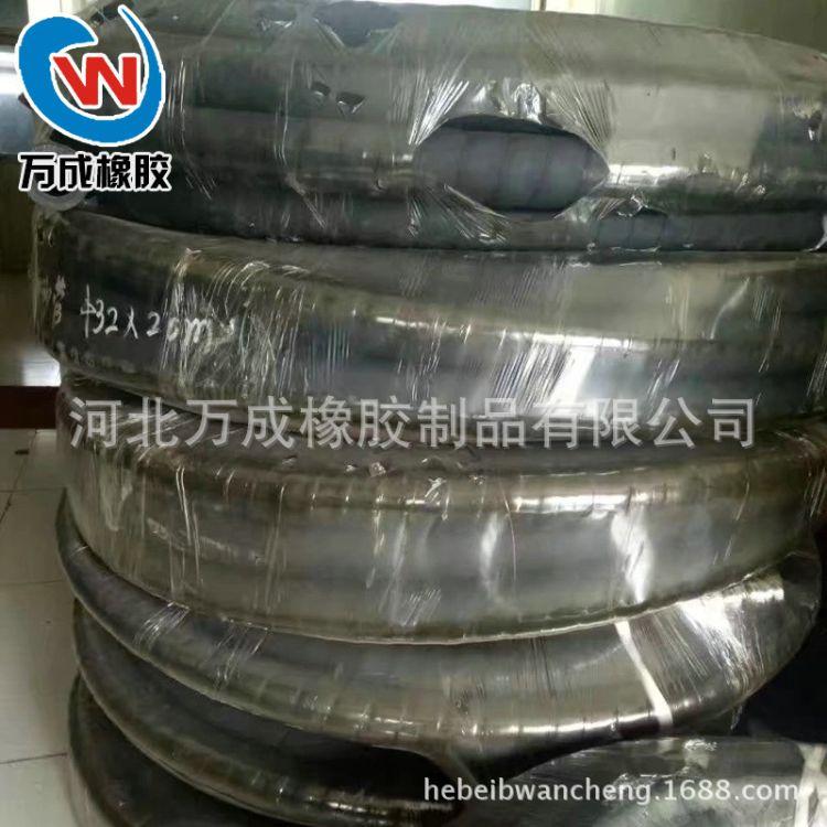 液压橡胶胶管 夹布胶管 低压胶管 蒸汽胶管 丁腈橡胶软管 直销