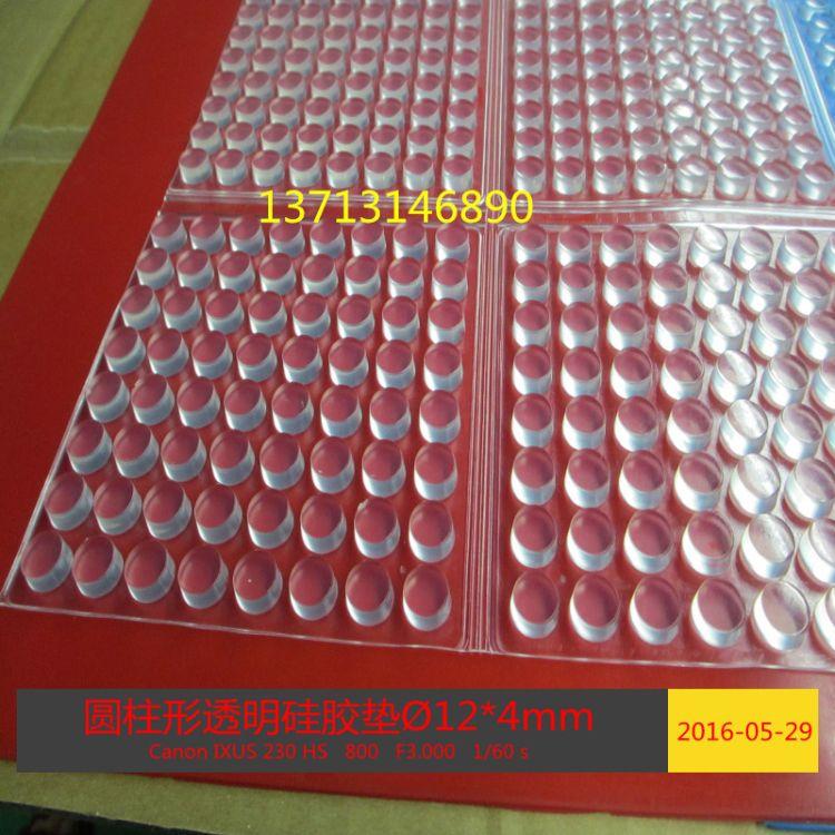 供应防滑  透明硅胶垫  防撞透明硅胶脚垫。