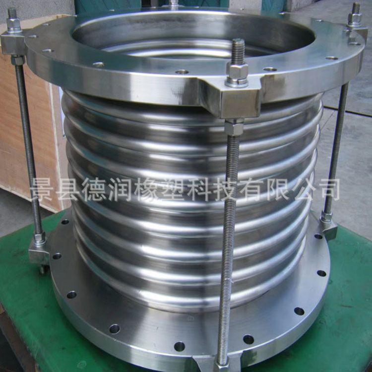 厂家直销大拉杆管道补偿器定制不锈钢金属膨胀节波纹补偿器可定制