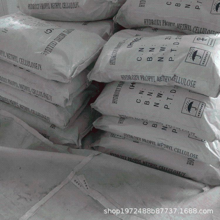 生产厂家纤维素直销 羟丙基甲基纤维素醚hpmc 价格优惠