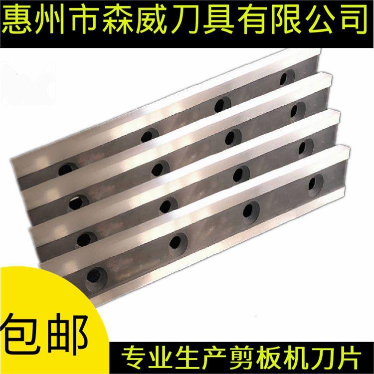 厂家直销剪板机刀片 剪板切刀   剪床剪板刀 钣金剪切机刀具