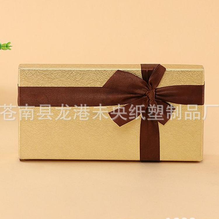厂家直销优质礼品食品纸盒环保高品质纸盒批发环保包装纸盒可彩印