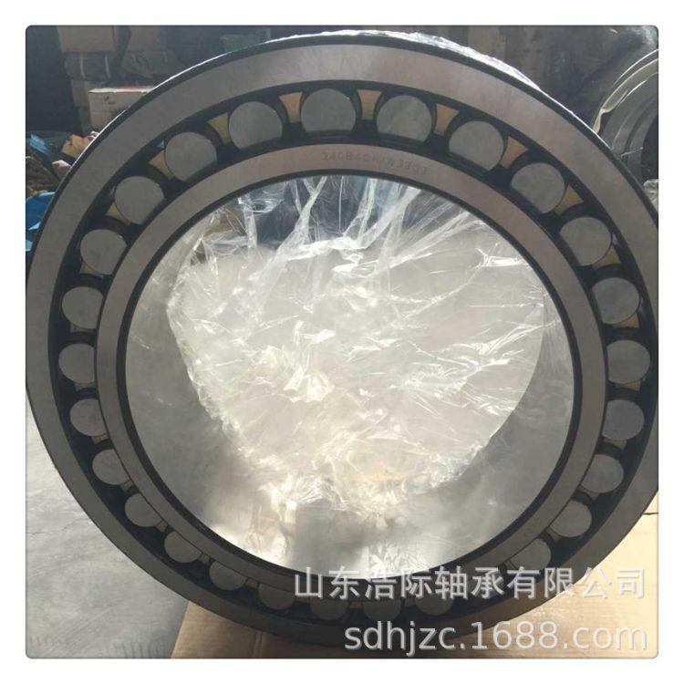 调心滚子轴承22308CACCW33 矿山 钢厂专用耐负荷轴承
