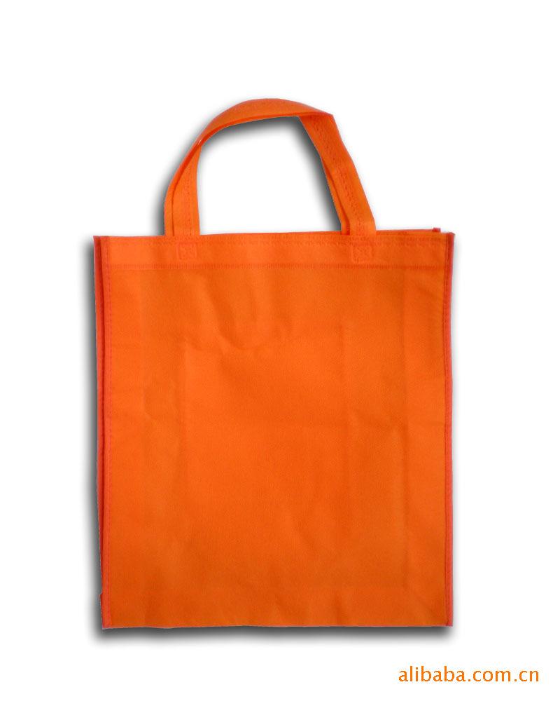供应环保袋-购物袋-礼品袋-无纺布袋