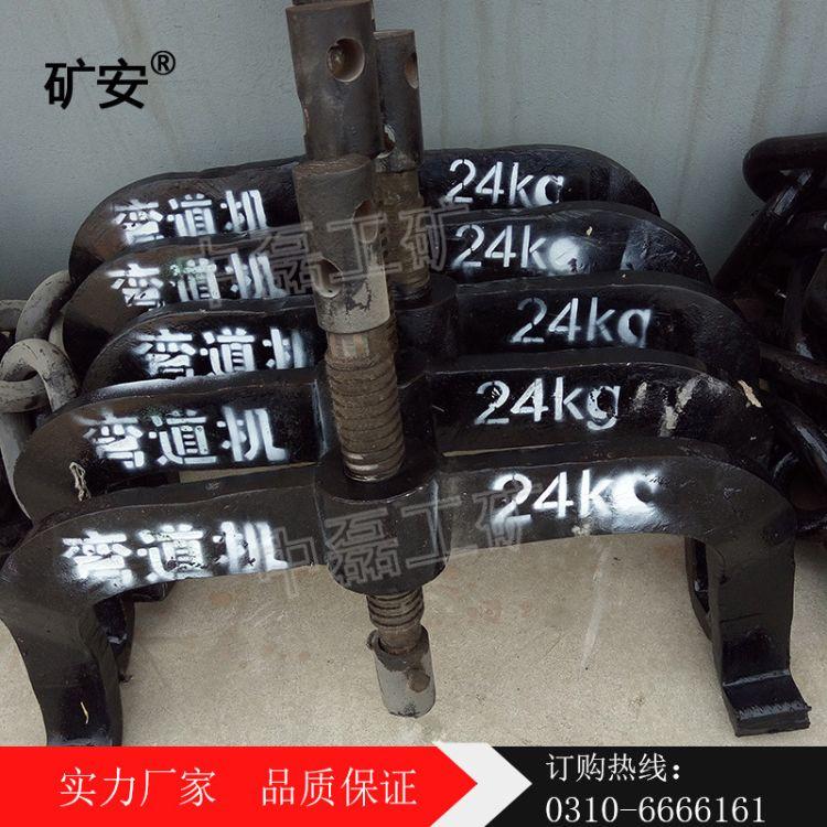 河北工矿铁路配件 各种矿用器材 弯道机手动弯道机