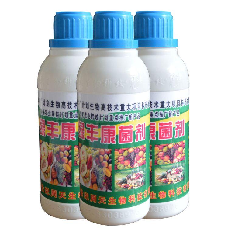 绿丰康生物菌剂 有机肥发酵剂 高效生物菌剂 粪便发酵菌剂 发酵剂