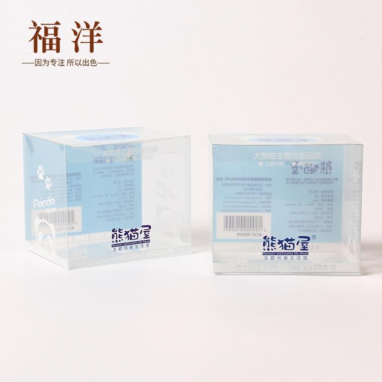 pvc盒子定制透明塑料包装盒pvc透明环保磨砂折盒烫金印刷自动勾底