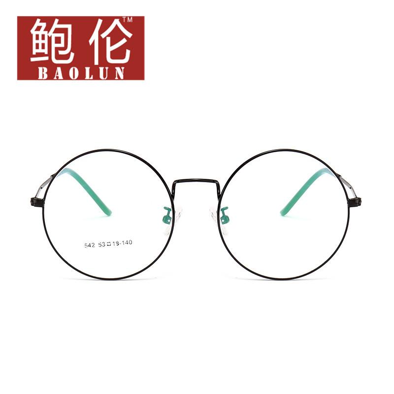 清仓韩版时尚眼镜框金属复古圆形眼镜架圆框平光镜配近视框架镜