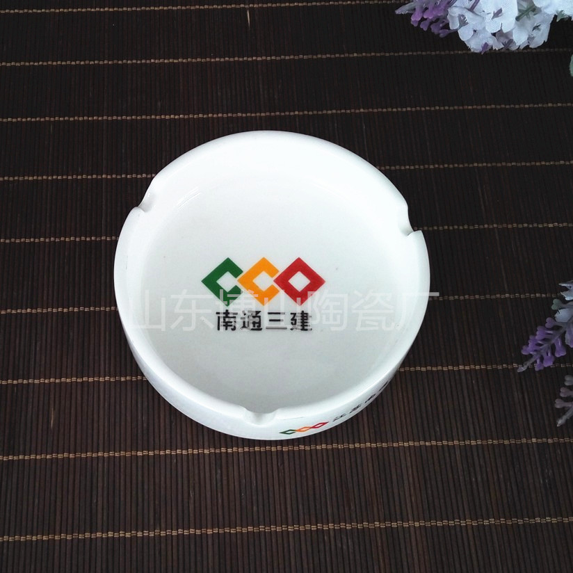 厂家定制陶瓷制品 批发酒店用品烟灰缸 定制LOGO 广告宣传礼品