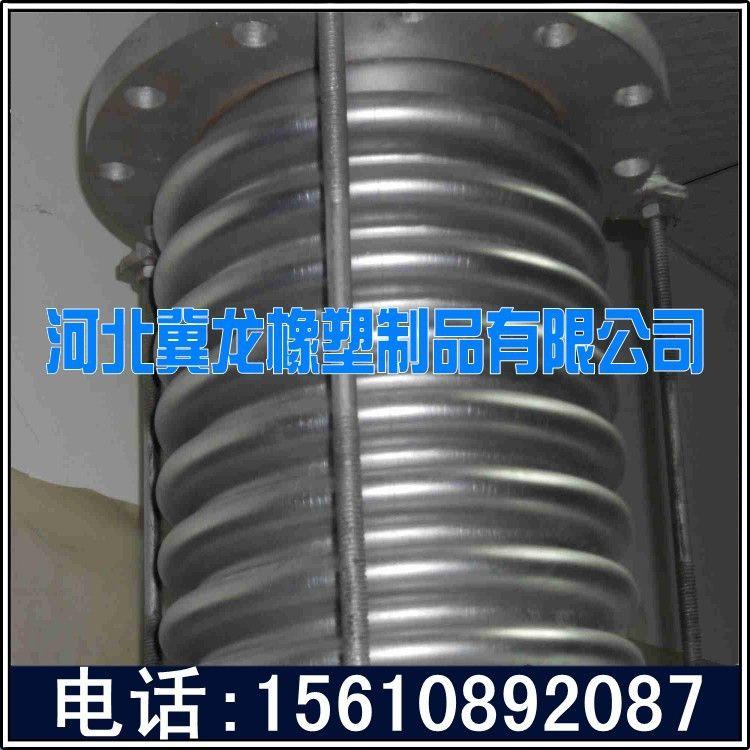 波纹补偿器(16公斤) DN80 厂家直销 质优价美=冀龙牌