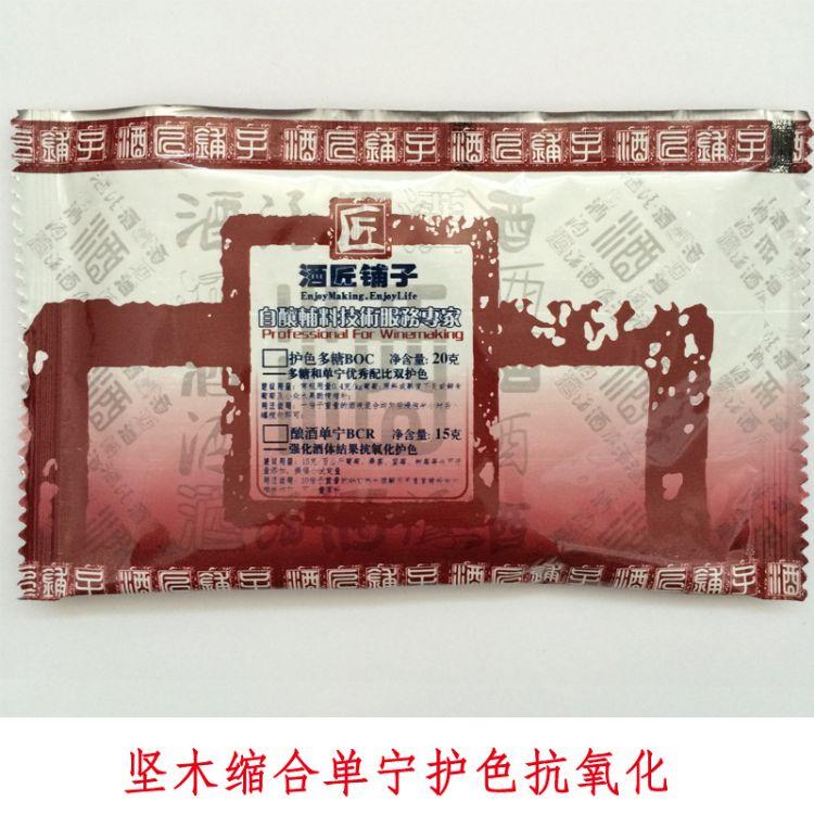 优诺单Enotan 坚木单宁 富原花色素 结合花青素稳定色泽 EFC-自酿