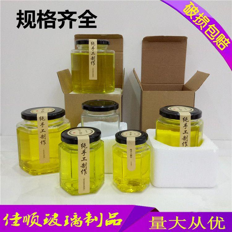 玻璃蜂蜜瓶 酱菜瓶 辣椒酱瓶 牛肉酱瓶 燕窝瓶 蜂蜜玻璃瓶