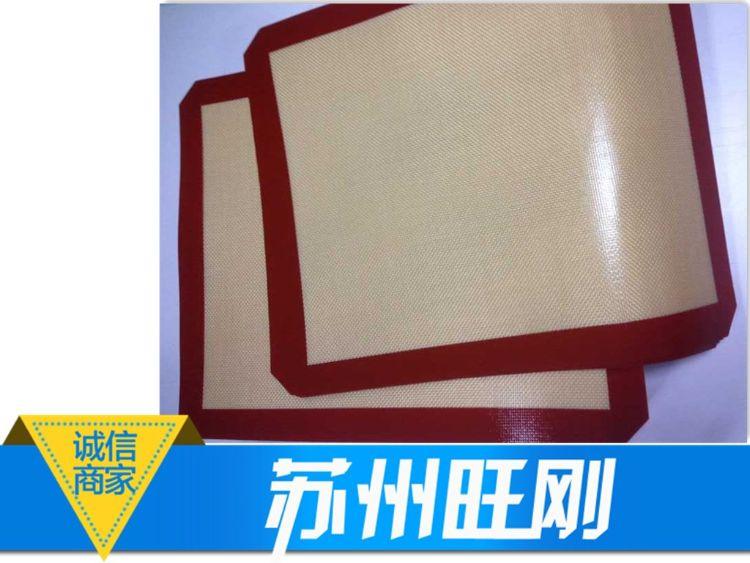 30*40cm耐高温玻璃纤维硅胶垫 硅胶烘焙烤盘垫 烤箱烘焙垫