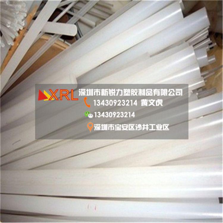 原装进口ECTFEPCTFE 白色三氟板 三氟乙烯棒 管 片 耐磨耐腐蚀