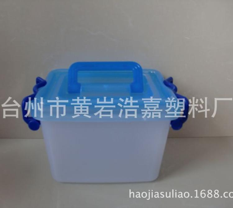 手提式整理箱  小号整理箱 杂物盒  桌上收纳箱  塑料整理箱