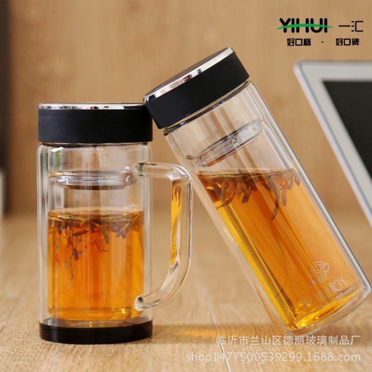 厂家可定制双层加厚玻璃杯 创意双层玻璃杯 礼品杯定制水晶玻璃杯