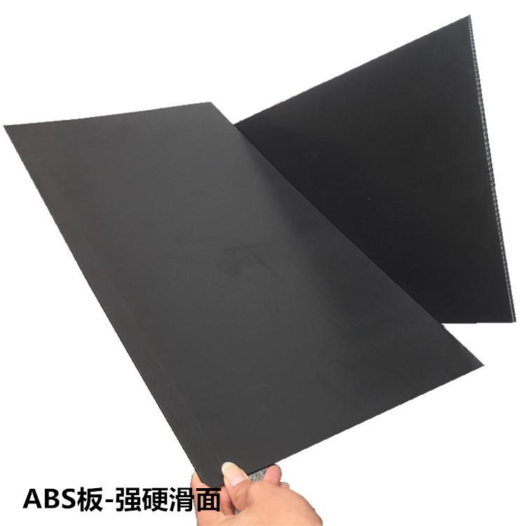防潮加硬ABS板 新料ABS塑料中空板 耐高温黑色塑胶板