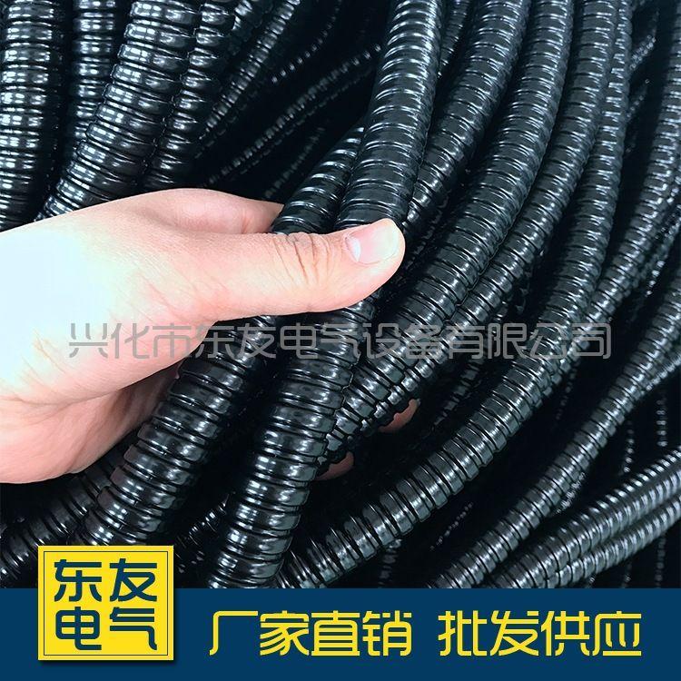 304不锈钢金属软管 包塑金属软管 加厚包塑金属软管 可定制