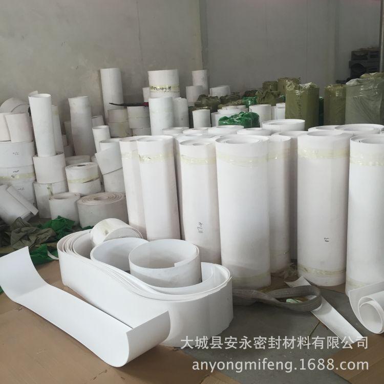 聚乙烯四氟滑动楼梯支座四氟板聚四氟乙烯模压板大量供应5mm四氟