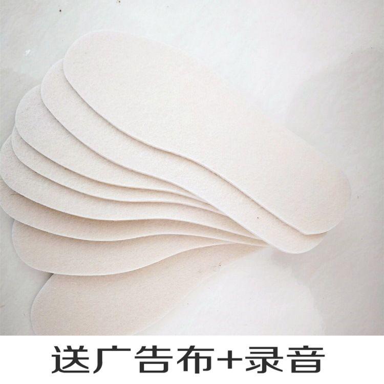 厂家直销跑江湖羊毛鞋垫 吸汗除臭可水洗 可按号定制 纯羊毛鞋垫