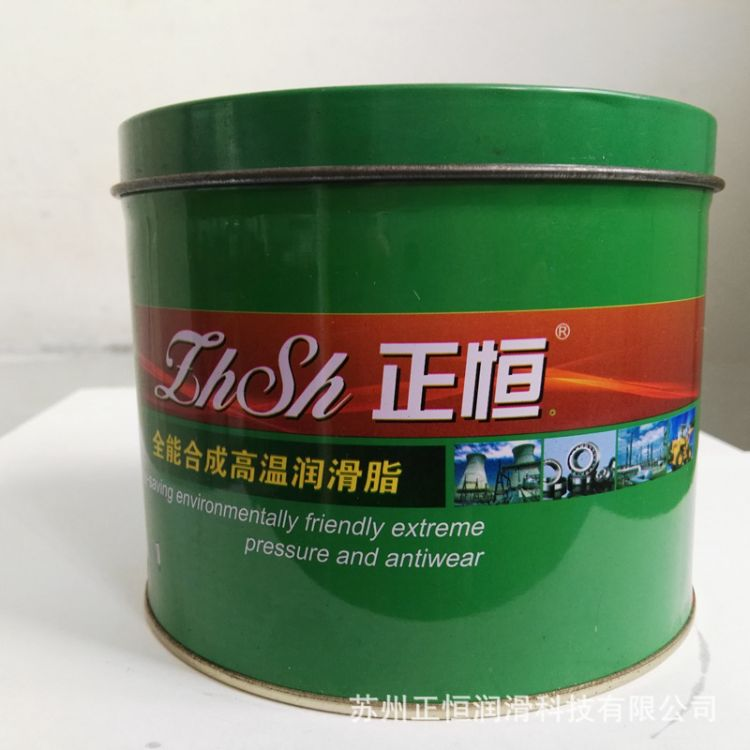 直销批发正恒高温润滑脂 耐高温润滑油脂 抗磨复合润滑脂MP HP脂