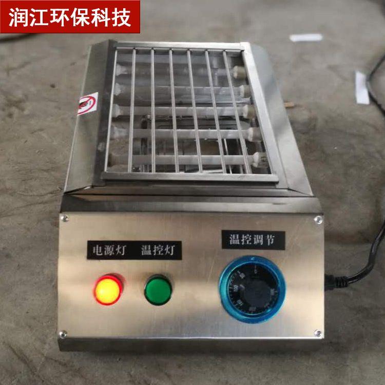 煤气烧烤炉 商用不锈钢DC电烤炉 液化气无烟烤串炉光波炉批发