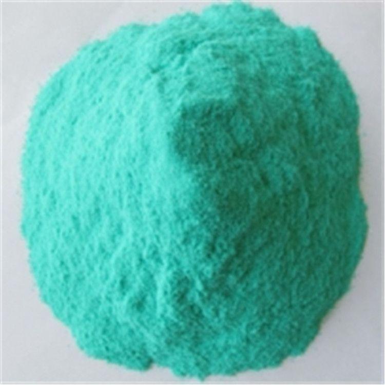 塑料粉末混合机 塑料粉末计量勺 塑料粉末振动筛 各种配套工具