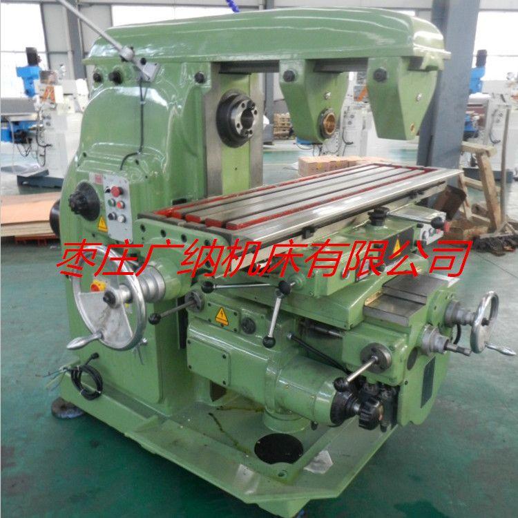 广纳铣床生产厂家直销万能铣床x6132 万能升降台铣床价格 xy自动进给机械